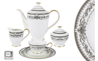 Чайный сервиз Блэкпул 21 предмет на 6 персон