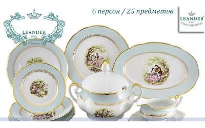 Сервиз столовый 25 предм. 03162011-231B