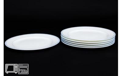 Набор тарелок 6 шт. 20 см Утренний, костяной фарфор