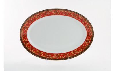 Блюдо для гарнира овальное 22см 02111735-0979 Красная лента, Leander