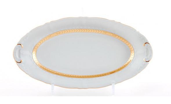 Блюдо овальное 17см 07116123-1239 Соната Золотая лента, слоновая кость, Leander