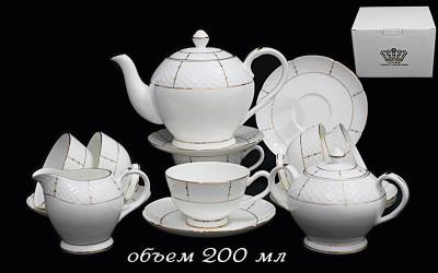 555-046 чайный сервиз 15предм.ПРЕЗИДЕНТСКИЙ