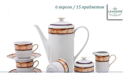 Сервиз кофейный 15предм. 0,15л 02160714-0504