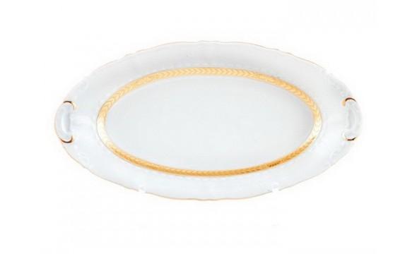 Блюдо овальн. глуб. 23см 07516125-1239 Соната Золотая лента, слоновая кость, Leander
