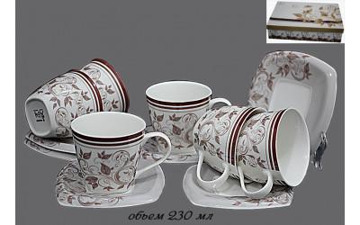 229-005 чайный набор 12предм