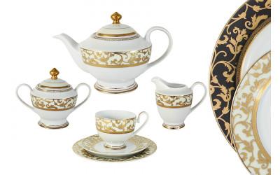Чайный сервиз Толедо (кремовый) 23 предмета на 6 персон