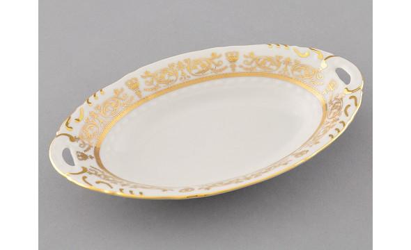 Блюдо овальное 17см 07116123-1373 Соната Золотой орнамент, отводка золото, Leander