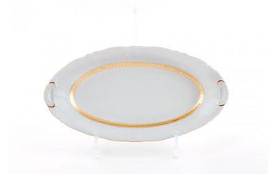 Блюдо овальное 23см 07116125-1239 Соната Золотая лента, слоновая кость, Leander