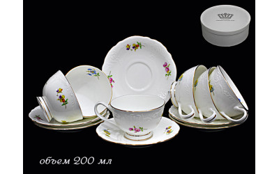 555-075 чайный набор 12 предм. Blumen