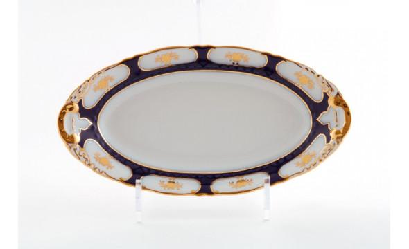 Блюдо овальное 23см 07116125-0443 Соната Кобальтовый орнамент, золотой цветок, Leander