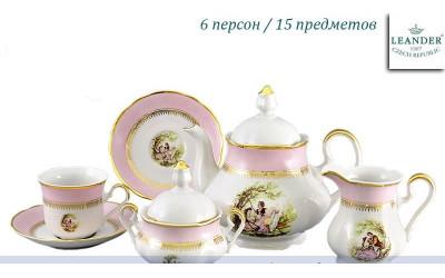Сервиз чайный 15 предм 03160725-231A