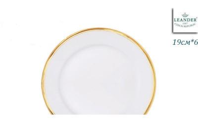 Набор тарелок десертных 6шт 19см 02160329-0511