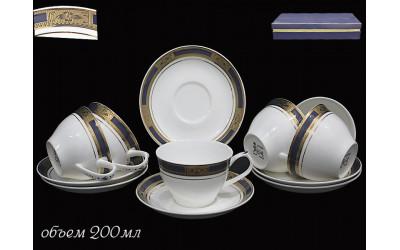 225-015 чайный набор 12 предм