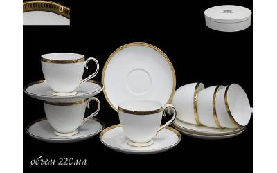 555-085 чайный набор 12предм